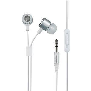 (業務用セット) ELPA 地デジTV用ステレオヘッドホン 3m 高音質カナル型 ホワイト RD-MV03(W) 【×10セット】 h02