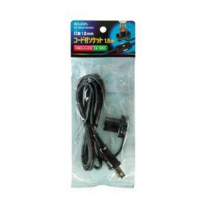 (業務用セット) ELPA コード付ソケットE12 ブラック KP-M1215NH(BK) 【×5セット】