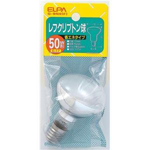 (業務用セット) ELPA レフクリプトン球 電球 50W形 E17 フロスト G-94H(F) 【×10セット】