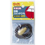 (業務用セット) ELPA 和風スイッチひも PE-701H 【×30セット】
