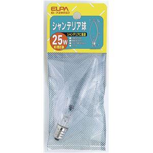 (業務用セット) ELPA シャンデリア球 電球 25W E12 クリア G-72H(C) 【×20セット】