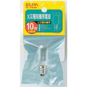 (業務用セット)ELPA火災報知器用電球10WE12クリアG-143H【×30セット】