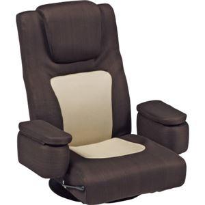 リクライニング回転座椅子 肘掛け 頭部枕付/背部ガス圧無段階リクライニング ブラウン  - 拡大画像