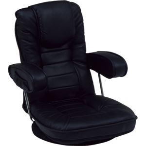 リクライニング回転座椅子 肘掛け 背部14段リクライニング/頭部枕付/肘部跳ね上げ式 黒(ブラック)  - 拡大画像