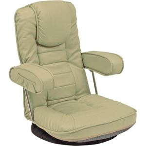 リクライニング回転座椅子 肘掛け 背部14段リクライニング/頭部枕付/肘部跳ね上げ式 ライトグレー - 拡大画像