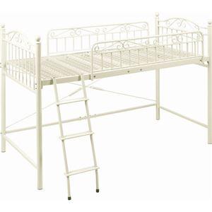 シンプルロフトベッド/システムベッド 【ロータイプ】 シングルサイズ スチール 階段付き 姫系 アイボリー  - 拡大画像