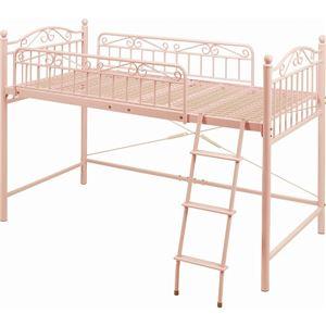 ロフトベッド/システムベッド 【ロータイプ】 シングルサイズ スチール 階段付き 姫系 ピンク  - 拡大画像