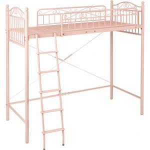 ロフトベッド/システムベッド 【ハイタイプ】 シングルサイズ スチール 階段付き 姫系 ピンク