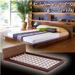 セミダブルベッド グランツシリーズ ロータイプ 木製(ピサンアバカ、マホガニー)