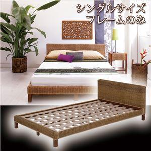 シングルベッド グランツシリーズ 木製(ピサンアバカ、マホガニー)  - 拡大画像