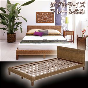 アジアン調すのこベッド 本体 【ダブルサイズ】 木製 すのこ仕様 『グランツシリーズ』 - 拡大画像