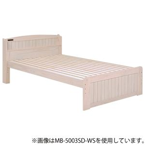 シングルベッド 木製 二口コンセント/宮付き 白  - 拡大画像