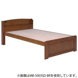 シングルベッド 木製 二口コンセント/宮付き ブラウン  - 拡大画像