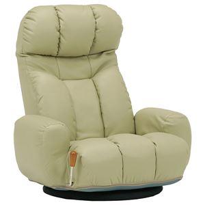 リクライニング座椅子(パーソナルチェア/フロアチェア) 幅75cm ポケットコイル座面 肘付き ライトグレー - 拡大画像