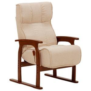 リクライニング座椅子 肘掛け 座面低反発ウレタン/ポケットコイル アイボリー  - 拡大画像