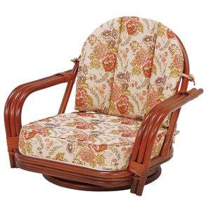 回転座椅子/パーソナルチェア 【ゆったりサイズ】 座面高16cm 木製(ラタン製) 肘付き - 拡大画像