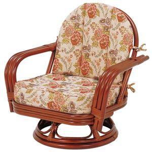 回転座椅子/パーソナルチェア 【ゆったりサイズ】 座面高26cm 木製(ラタン製) 肘付き - 拡大画像
