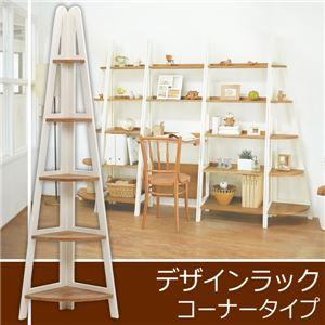 デザインラック 木製 幅41cm×奥行41cm×高さ180cm (白)