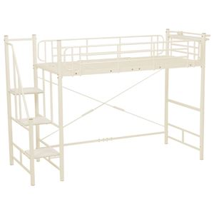 階段式ロフトベッド/システムベッド 【ハイタイプ アイボリー】 シングルサイズ スチール 二口コンセント/宮付き - 拡大画像