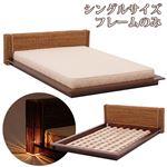 シングルベッド グランツシリーズ 木製(ピサンアバカ、マホガニー) アジアン ナチュラル