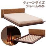 アジアン調すのこベッド/ローベッド 本体 【クイーンサイズ】 木製 間接照明付き ナチュラル 『グランツシリーズ』