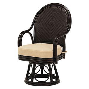 回転座椅子 ハイブリットラタンシリーズ 肘掛け付き  - 拡大画像