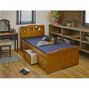 シングルベッド(チェスト付き) 木製 宮棚/大容量収納付き MB-5008S ブラウン