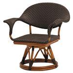 回転座椅子 籐+ポリエチレン(木製+樹脂)