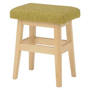 ロースツール(腰掛け椅子/チェア) 木製 高さ44.5cm 北欧風 グリーン(緑) - 拡大画像