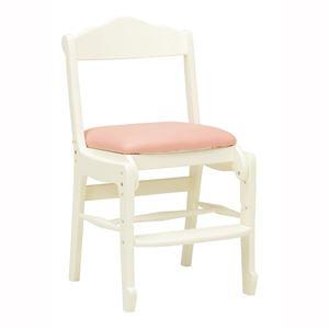 キッズチェア(子供用椅子/学習椅子)木製/合成皮革(合皮)幅43cm高さ調整可ホワイト(白)