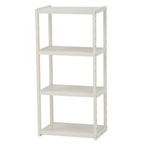 オープンラック/収納棚【3段】木製幅45cm×奥行28cmウォッシュホワイト(白)