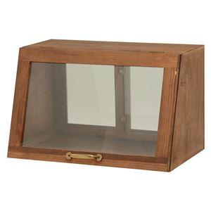 カウンター上ガラスケース(キッチン収納/スパイスラック) 木製 幅40cm×高さ25cm ブラウン 取っ手/引き戸付き