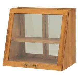 カウンター上ガラスケース(キッチン収納/スパイスラック) 木製 幅40cm×高さ35cm ナチュラル 取っ手/引き戸付き