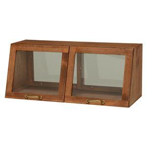 カウンター上ガラスケース(キッチン収納/スパイスラック) 木製 幅60cm×高さ25cm ブラウン 取っ手/引き戸付き