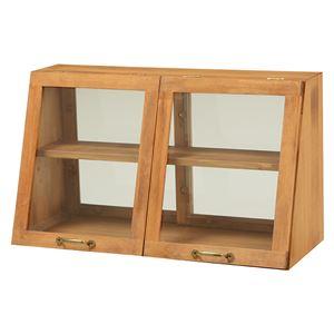 カウンター上ガラスケース(キッチン収納/スパイスラック) 木製 幅60cm×高さ35cm ナチュラル 取っ手/引き戸付き