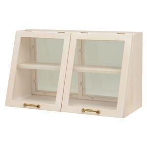 カウンター上ガラスケース(キッチン収納/スパイスラック) 木製 幅60cm×高さ35cm ホワイト(白) 取っ手/引き戸付き