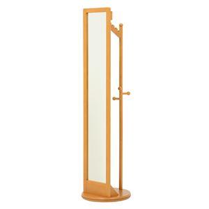 回転式ミラー/全身姿見鏡【ナチュラル】木製幅φ45cm×高さ170cmハンガーラック付き