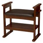 スツール(玄関ベンチ/玄関椅子) ダークブラウン 木製 幅57cm 高さ調節可 手すり/フック/ステッキフォルダー付き の画像