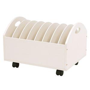 ファイルワゴン(書類収納/ファイルケース) ホワイト(白) 幅35cm×奥行45cm×高さ31cm キャスター付き