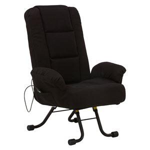 マッサージチェア(高座椅子/ロータイプ 2way) 肘付き 背42段階ギア調整/脚部折りたたみ式 サンシャーBK ブラック(黒)  - 拡大画像