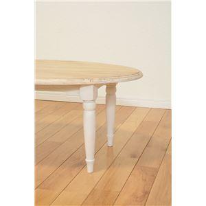 センターテーブル/ローテーブル 【楕円形】 幅90cm 『ブロカントシリーズ』 木製 シャビーシック ホワイト(白)  f05