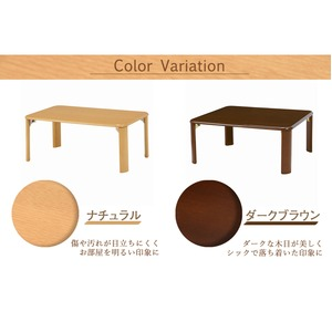 折りたたみテーブル/ローテーブル 【長方形/幅...の紹介画像5