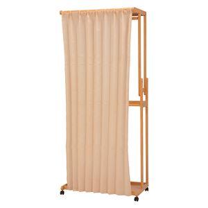 カーテン付きハンガーラック/衣類収納 【幅90cm/ナチュラル】 木製 収納棚/キャスター付き  - 拡大画像