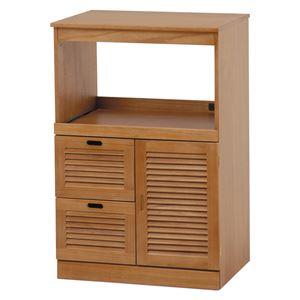 木目調レンジ台/キッチン収納 【高さ90cm】 木製 スライド棚/二口コンセント付き