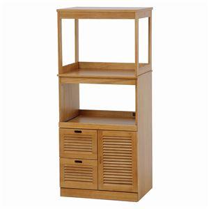 木目調レンジ台/キッチン収納 【高さ137cm】 木製 スライド棚/二口コンセント付き