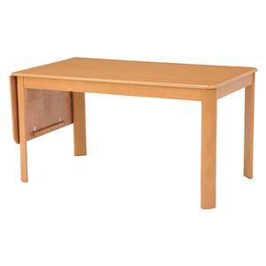伸長式ダイニングテーブル/バタフライテーブル 【長方形/ナチュラル】 幅138/180cm 木製 丸角