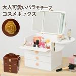 コスメボックス/メイクボックス 【ブラウン】 大容量 幅26cm 持ち手/ミニテーブル/三面鏡付き