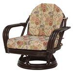 回転座椅子/籐椅子 【座面高26cm】 肘付き 花柄 ダークブラウン