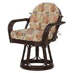 回転座椅子/籐椅子 【座面高42cm】 肘付き 花柄 ダークブラウン