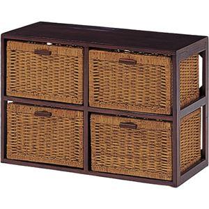 籐製ランドリーチェスト/洗面所家具 【幅70cm×奥行30cm】 木製  の画像